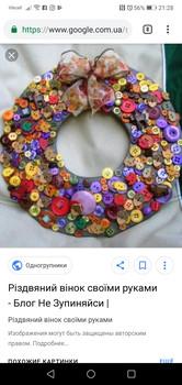 e8f11cdcd08fe5 Вінок з омели, Идеи подарков, декора, украшений - 19205987 - Кашалот