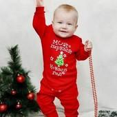 """СП """"Мой первый Новый год"""" - костюм або бодік."""