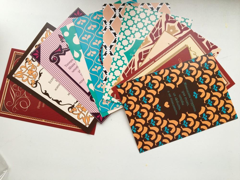 Карточки и открытки, картинки поздравления