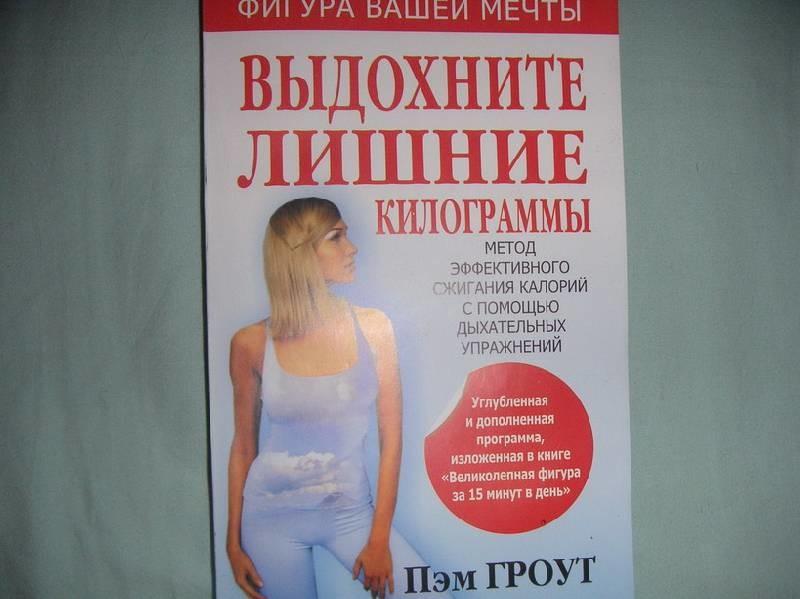 Маргарита Королева // Книги