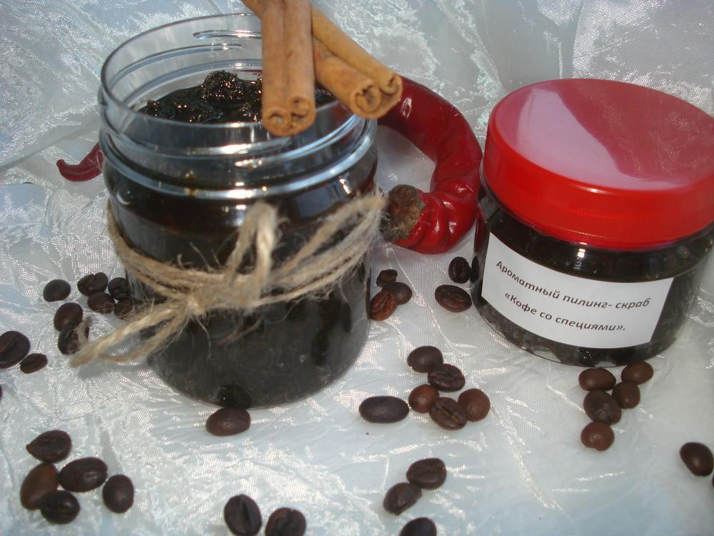 Скраб из кофе в домашних условиях для лица рецепты