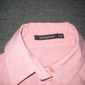 рубашка Atmosphere