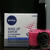 Лот 2 в 1: крем Nivea и лак для ногтей