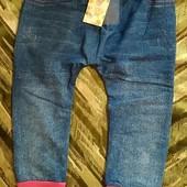 Спортивные трикотажные брюки для девочек  122, 128рр.