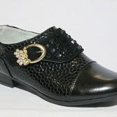 Туфли для девочек! Идеальный вариант в школу!