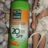 Акция!Любой за 55 или 4 шт за 200! Солнцезащитный спрей, муссы, крем-краска для волос Garnier olia!