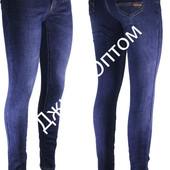 Продам новые джинсы на флиске 25р. Смотрите Замеры.