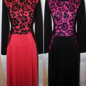 Красивое платье,одно на выбор, размер 46-48 наш, при ставке от 80 грн возможна бесплатная НП