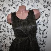 Коктельное платье на двойной подкладке MNG, размер С