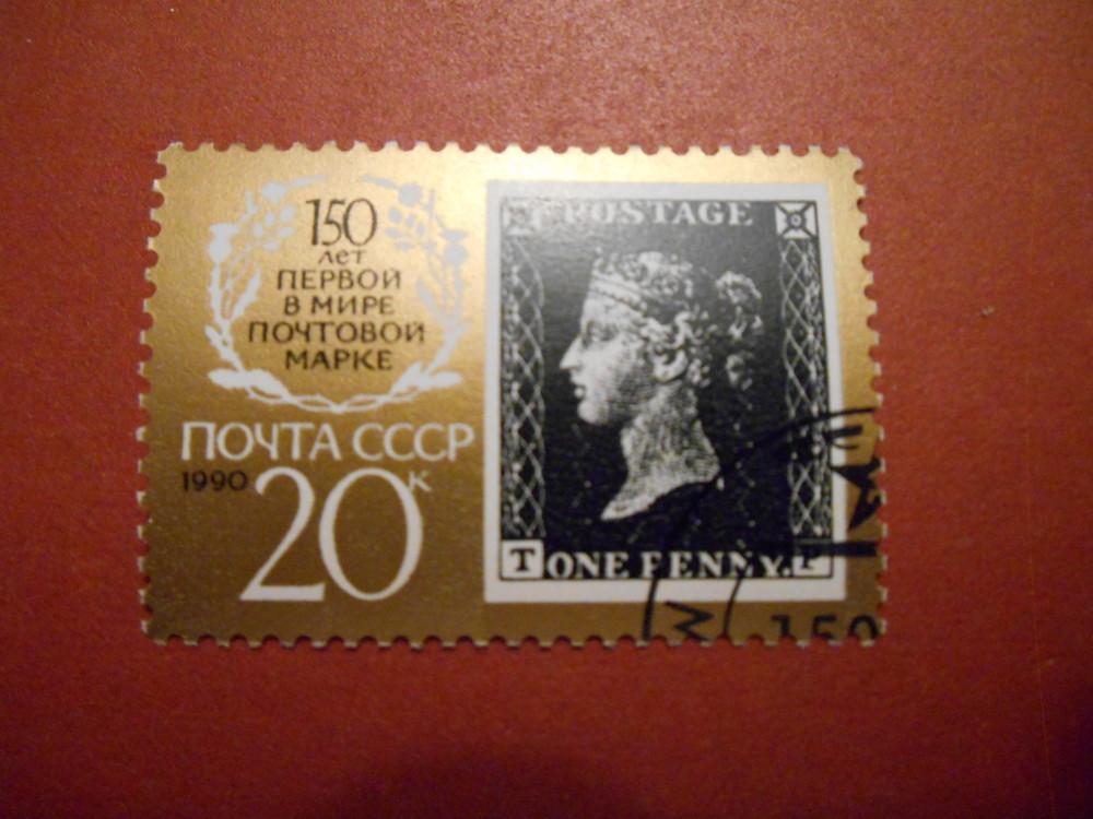 святого валентина информация о почтовой марке по фото пожелать