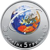 Монеты НБУ! мартос,левицкий конгрес,спутник, шалимов.смотрите описание!!!