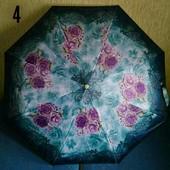Красивый механический женский зонт.