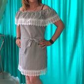 Летние платья и сарафаны - много моделей!!!, ежедневный выкуп!