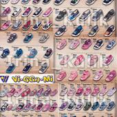 25.09.Текстильная обувь 3f ,Ren - but, Viggami (Польша).качество! много моделей!18р - 36р