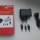 Универсальное зарядное устройство,компактный,удобный!есть микро и мини usb