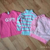 Кофты для девочки 92-98