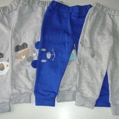 Штаны для малышей рр. 26 (80-86)
