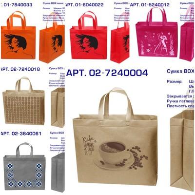 e37c1b638a23 Суперовые прочные эко-сумочки на молнии!!! Замена пакетам ...