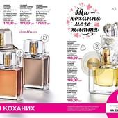 Скидка -45% (Отправка сегодня) Всем пробники новинки аромата  в подарок!!!