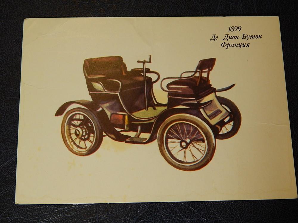 Раритеты открытки