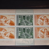 Распродажа почтовых марок СССР. блок. живопись. 500 лет со дня рождения Микеланджело. 1975 год.