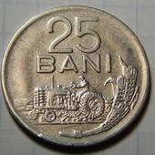 Монета. Румыния. 25 бани 1966 года. Трактор. (сталь. никель.)