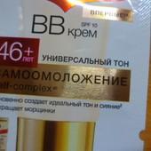 Омолаживающий ВВ-крем 46+,универс. тон, защита Spf10! Упаковка и доставка Уп+30.00 к предоплате
