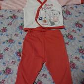 Супер костюмчики на новорожденного. Любых два в лоте