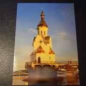 Почтовая карточка. Украина. (открытка). 2004 год. Чистая. Храм Миколи Чудотворця.