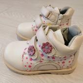 Демизезонные ботиночки