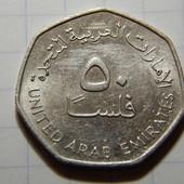 Монета. Арабские Эмираты. 50 филсов 2007 года. Нефтяные вышки.