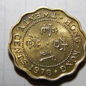 Монета. Гон Конг. 20 центов 1978 года. Королева Елизавета.