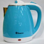 Прекрасный подарок к 14 феврали и 8 марта!!!Электрический чайник Domotec DT!!!