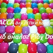 750 грамм= 12цветов, масса для лепки, натуральный аналог Play Doh