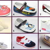 Девять видов великолепной детской обуви на ваш выбор!