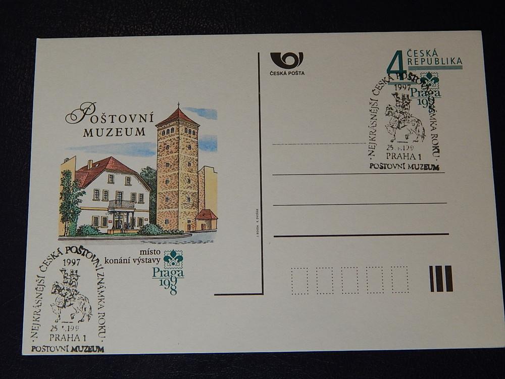 Букет мужчине, почтовая открытка украины