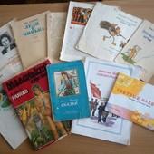книги та журнали 11 шт (комбінування та пакування Безкоштовне)