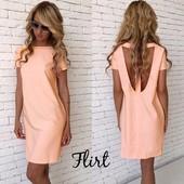 Шикарное платье с открытой спиной, размеры 42, 44, 46. 5 расцветок! Одно на выбор!