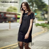Платье новое с бирками  чёрного цвета Vero Moda свободного кроя