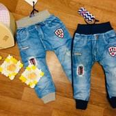 Крутые комбинированные штанишки для мальчишек. Венгрия! Смотрите наличие и замеры!!!!