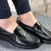 Женские туфли для повседневной носки
