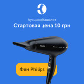 Фен Philips ThermoProtect