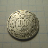 монета 10 геллеров 1893г Австро-Венгрия