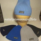 лот 2шт!!!Очень стильно!Крутые вязанные однослойные деми шапули для малышей! 2цвета-т.серая и синяя