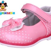 Ортопедические туфельки Шалунишка для маленьких принцесс, р-ры 20-25