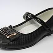 Шикарные туфли. Кожаная стелька. Супинатор. 32-35 р.