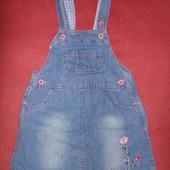 2 джинсовых сарафана и юбка в подарок р.116