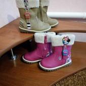 Новые , супер модные демисезонные ботиночки