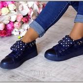 Стильные кеды на толстой подошве- криперы. Отлично смотрятся!!! Можно носить сейчас как ботинки.