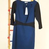 Платье 46 размер ALVA